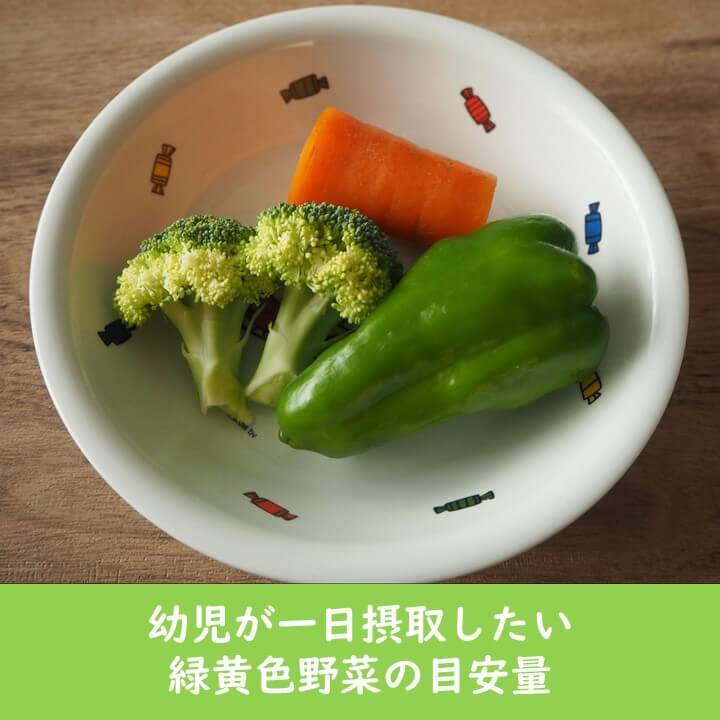 野菜嫌いでもOK「幼児食の野菜レシピ」。スープや煮物、作り置きアイデア、一日の量など知りたいこと大公開【管理栄養士監修】