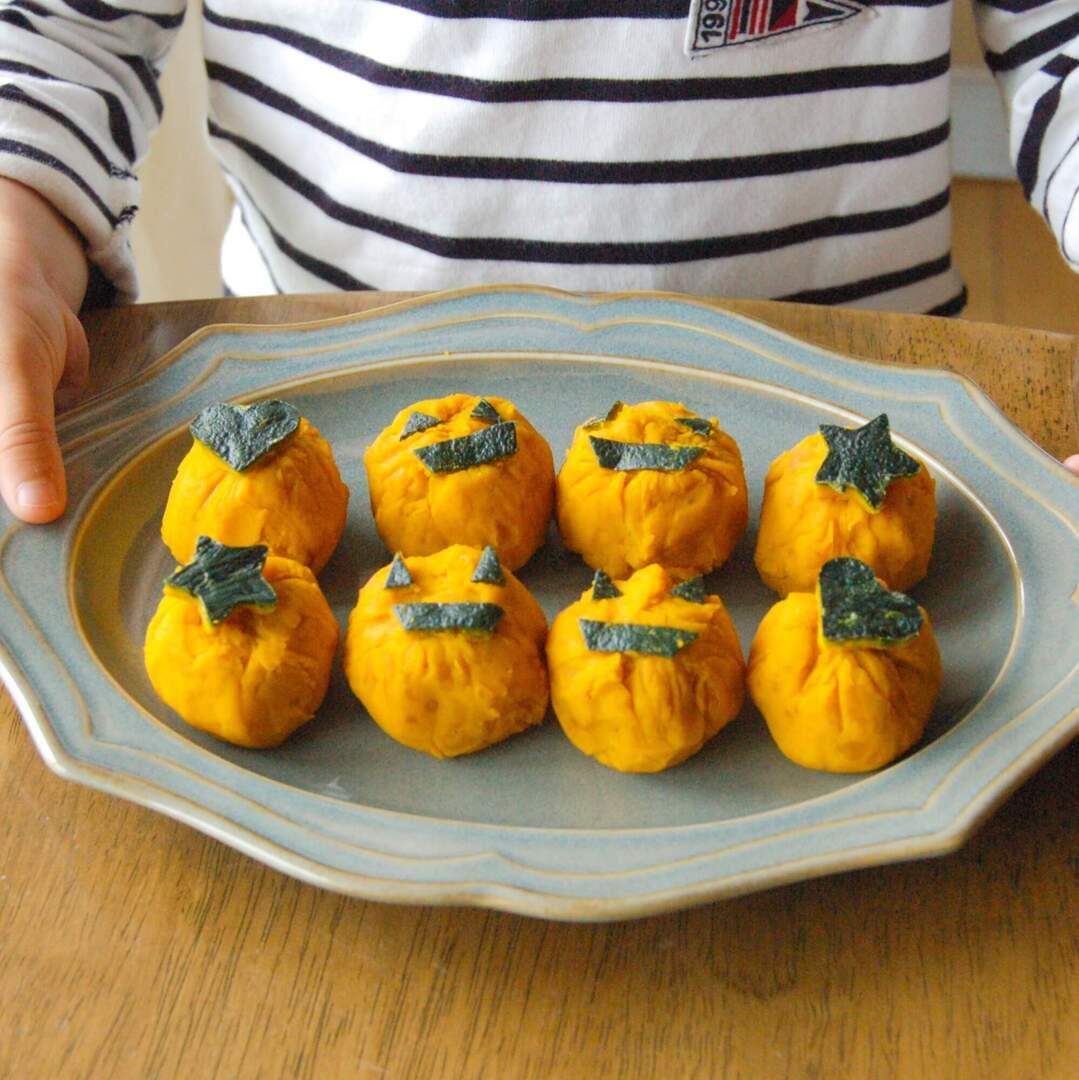 イベント料理はおやこで盛り上がる最高の知育に!簡単ハロウィンメニュー★かぼちゃのジャックオランタン茶巾